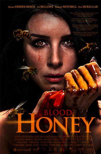 عسل خون