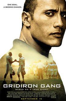 دار و دسته فوتبالیست ها