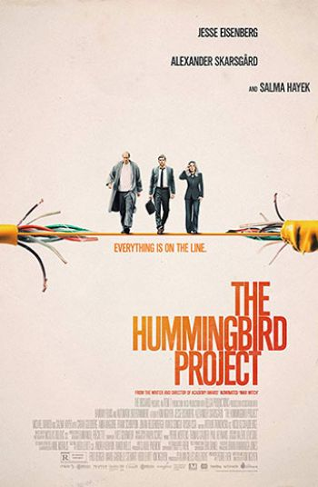 پروژه هومینگ برد