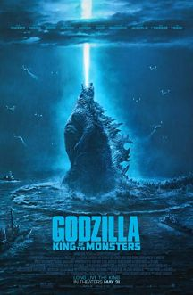 گودزیلا: پادشاه هیولا