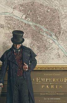 امپراطور پاریس