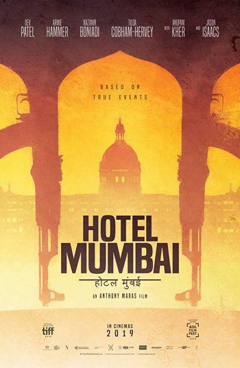 هتل بمبئی