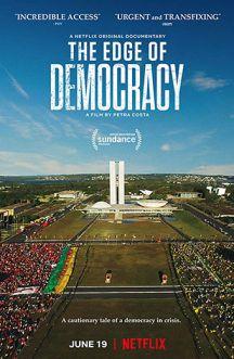 مرز دموکراسی