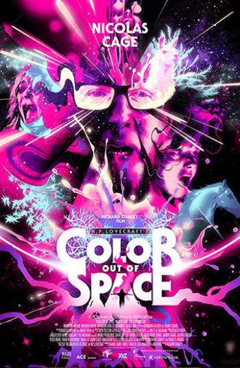رنگ خارج از فضا