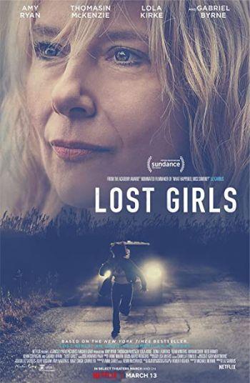 دختران گمشده