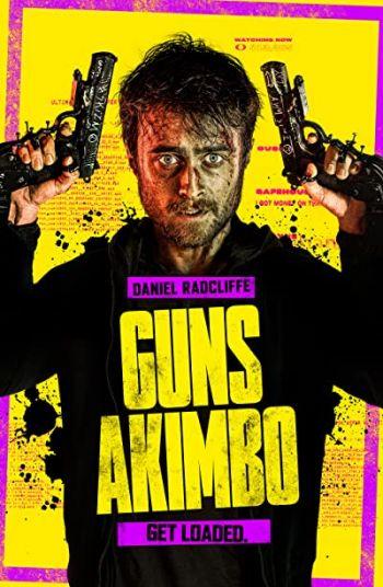 اسلحه های آکیمو