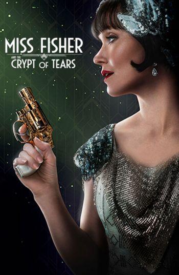 خانم فیشر و راز اشک ها