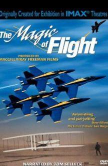 جادوی پرواز