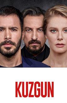 کوزگون