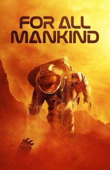 به خاطر بشریت