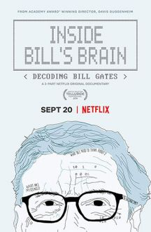 درون مغز بیل: رمزگشایی بیل گیتس