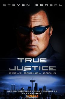 عدالت واقعی