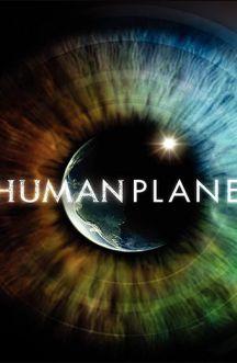 سیاره انسان
